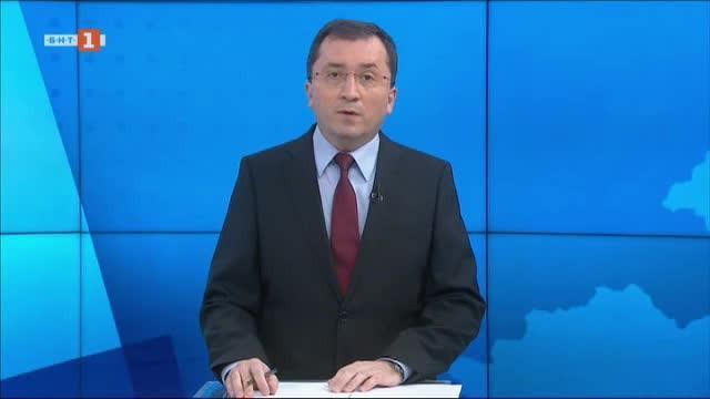 Новини на турски език, емисия – 28 април 2020 г.