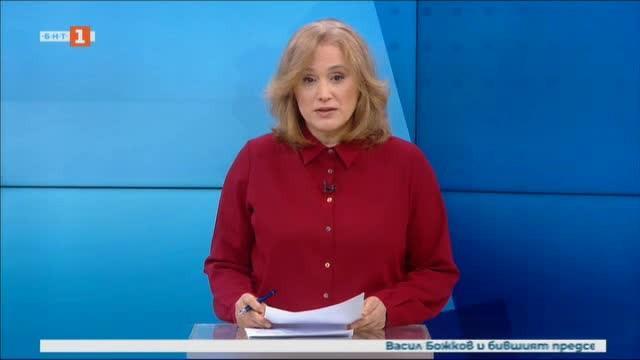 Новини на турски език, емисия – 30 януари 2020 г.