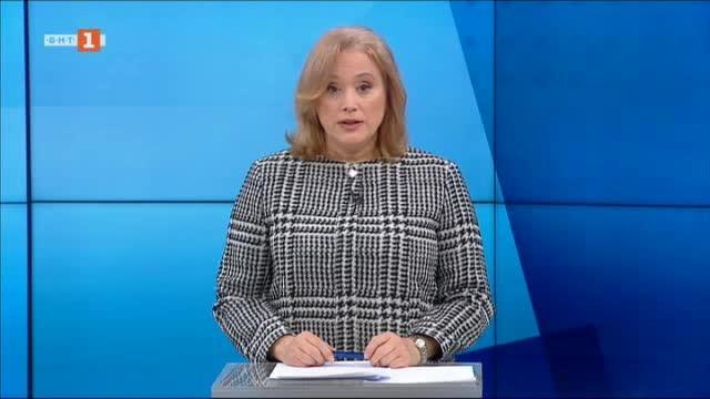 Новини на турски език, емисия – 31 януари 2020 г.