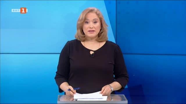 Новини на турски език, емисия – 15 януари 2020 г.