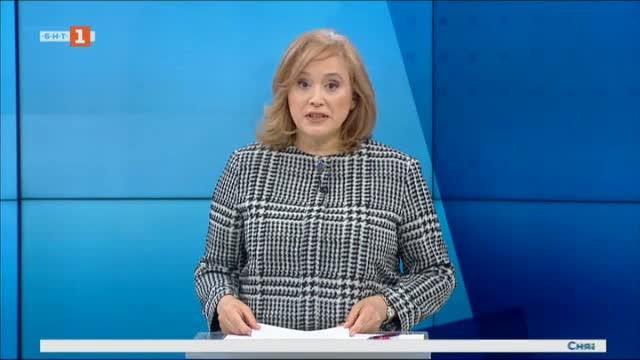 Новини на турски език, емисия – 6 февруари 2020 г.