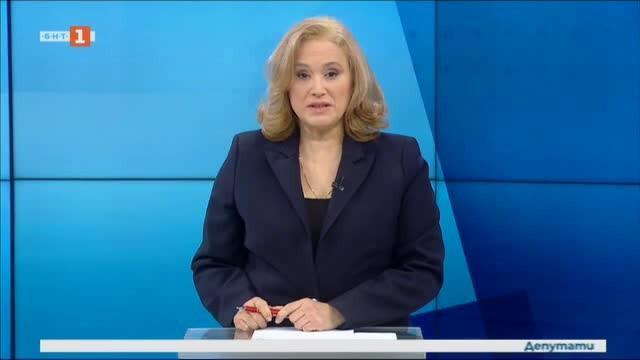 Новини на турски език, емисия – 7 февруари 2020 г.