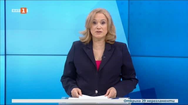 Новини на турски език, емисия – 14 февруари 2020 г.