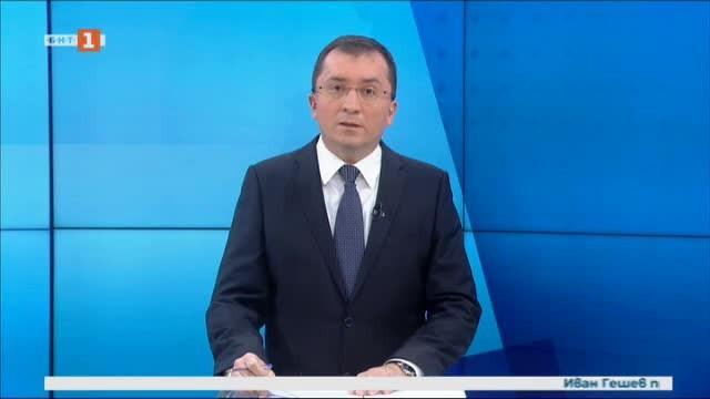 Новини на турски език, емисия – 17 февруари 2020 г.