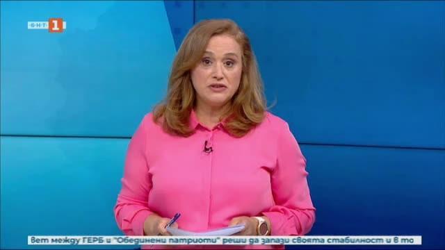 Новини на турски език, емисия – 16 юли 2020 г.