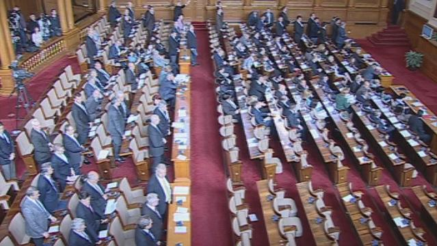 BULGARIA'S PARLIAMENT RECOGNIZES THE MASS KILLING OF ARMENIANS IN THE OTTOMAN EMPIRE