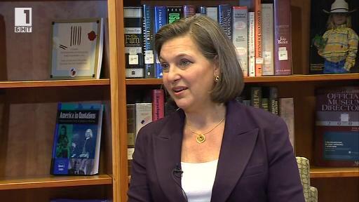 Ексклузивно интервю с помощник-държавния секретар на САЩ Виктория Нюланд