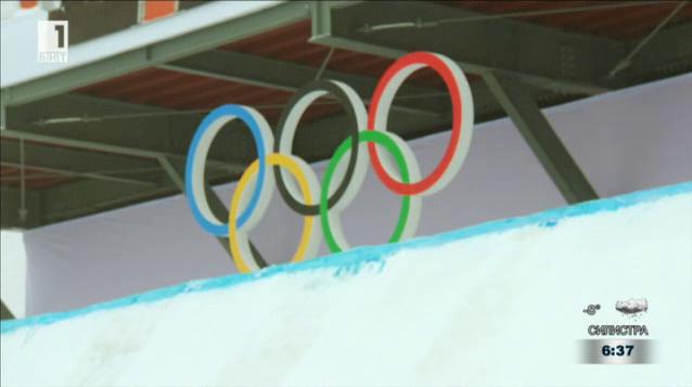 Равносметката след Олимпиадата в Пьонгчанг