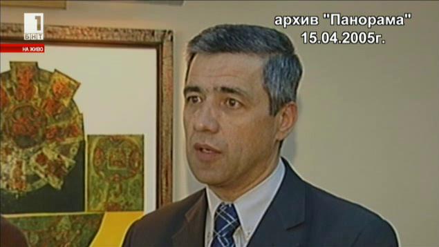 Оливер Иванович – разумен, толерантен, демократичен патриот