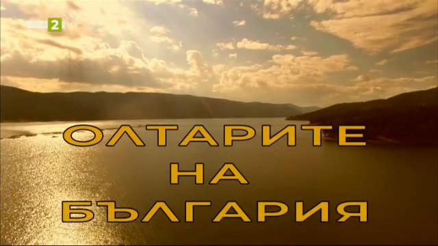 """""""Загадките на Никополис ад Нестум"""""""