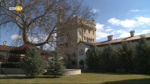 Олтарите на България - Знамението на Свети Георги - Хаджидимовски манастир