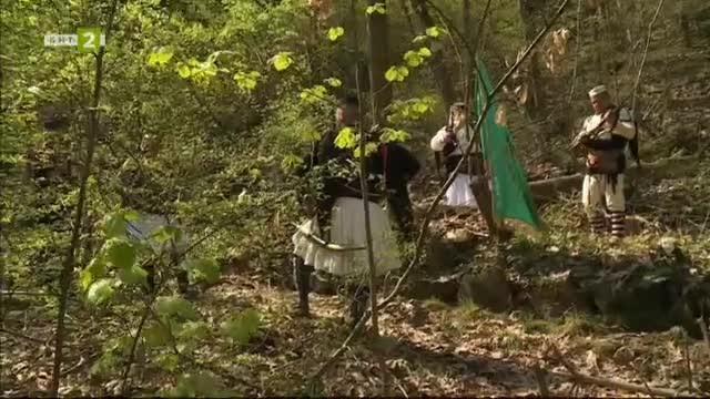 Олтарите на България - Епосът на арамиите