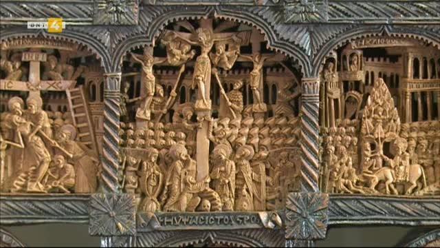 Олтарите на България - Рафаиловият кръст