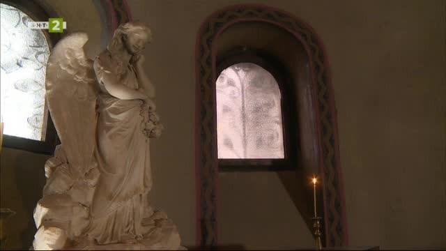 Олтарите на България - Светинята на Гюешево