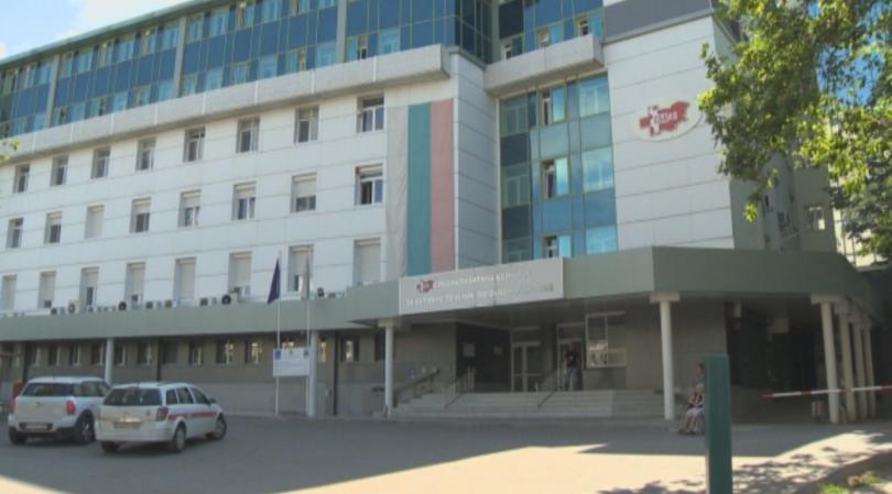Има ли злоупотреби за милиони в Националната онкологична болница?