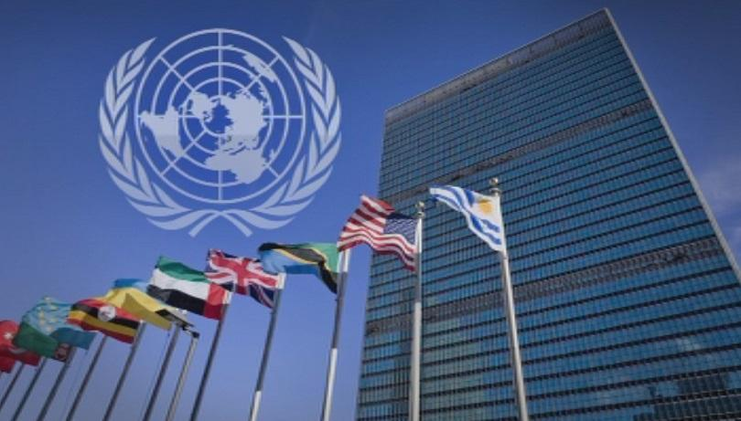 По пътя към ООН. Първо изслушване на Кристалина Георгиева