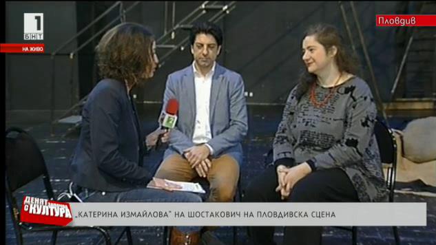 """""""Катерина Измайлова"""" на Шостакович на пловдивска сцена"""