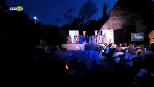 Дидона и Еней - опера от Хенри Пърсел