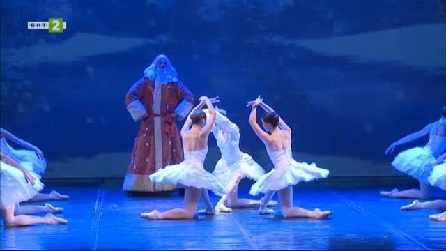 Балет Снежанка от П.Чайковски