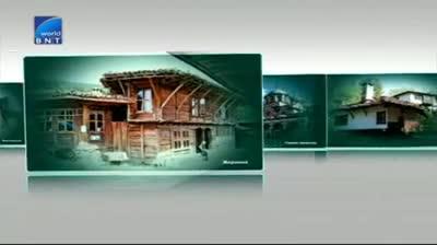 Опознай България – 8 май 2013