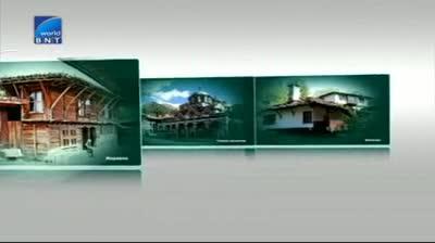 Опознай България – 22 май 2013