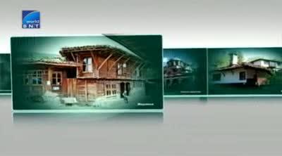 Опознай България - Перник - 4 декември 2013