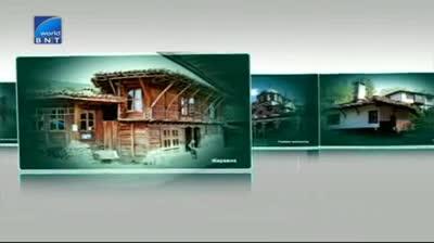 Опознай България - Белоградчик - 12 юни 2013