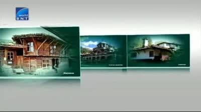 Опознай България - Видин - 19 юни 2013