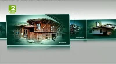 Опознай България - Батак - 29 май 2013