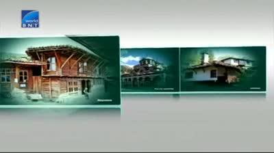 Опознай България - 1 май 2013