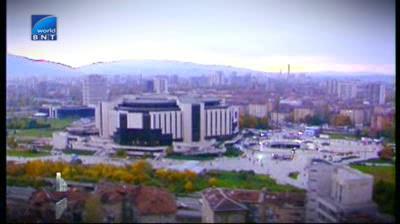 Опознай България – София – 11 декември 2013