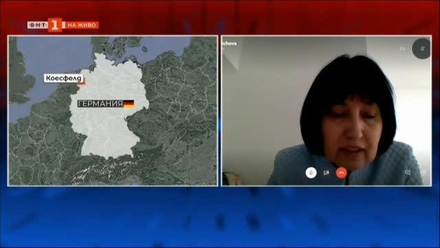 А. Байчева, ген. консул: Засега няма заразени български работници в Коесфелд