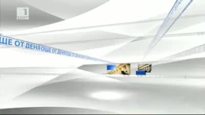 Още от деня – информационно-коментарен блок с водещ Поли Златарева – 2 юли 2013