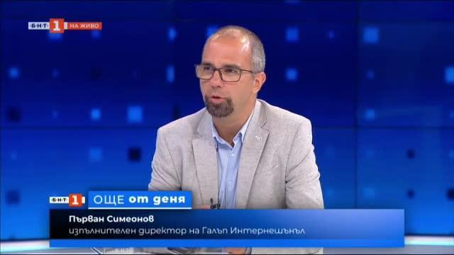 С. Първанов, политолог: Нинова пречи на идеята за програмно правителство