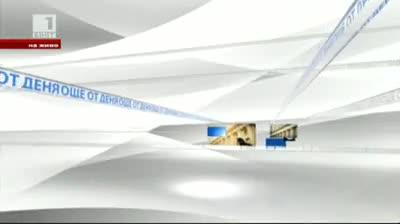Още от деня - информационно-коментарен блок с водещ Даниел Чипев - 11 юли 2013