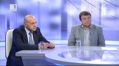Още от деня: Ще загуби ли България евросредства?
