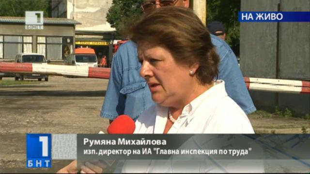 Причините за трагедията в рудник Ораново - Румяна Михайлова - изп. д-р на ИА  Главна инспекция по труда