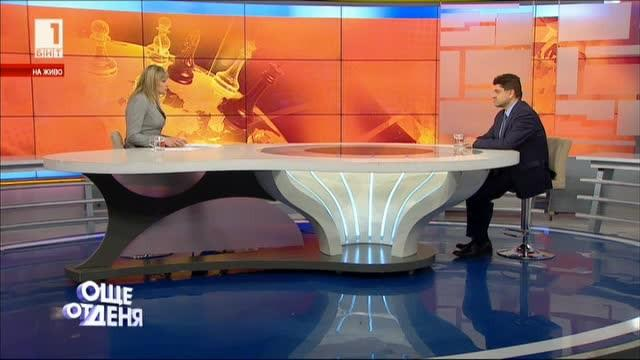 Красимир Ципов: Българските служби работят, гражданите да бъдат спокойни