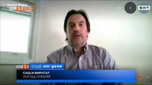 Димитър Бечев, политолог: Тръмп трупа актив с раздаването на пари за най-бедните
