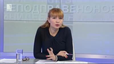 28.11.2013: Езикът на омразата - коментар на Георги Апостолов и Иванка Иванова