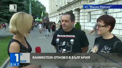 Преди концерта на немската група Рамщайн - пряко включване от стадион Васил Левски