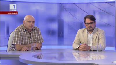 Възможен ли е диалог между основните политически сили - разговор със социолога Васил Тончев от Сова Харис и политолога Даниел Смилов от ЦЛС