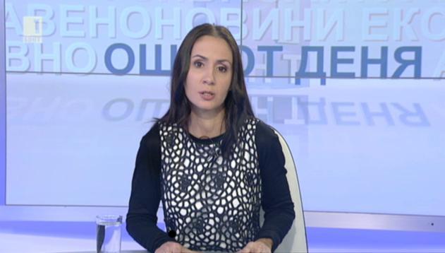 ОЩЕ ОТ ДЕНЯ - информационно-коментарен блок с водещ Надежда Узунова - 5 декември 2013