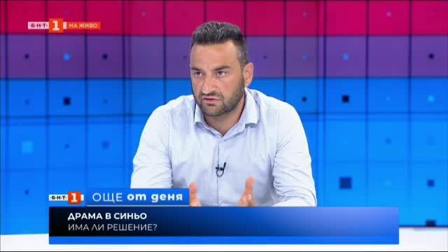 Ст. Хиндлиян: Случващото се с Левски е гавра с емблемата на българския футбол