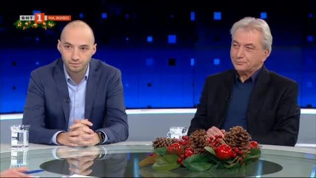 Изборни правила и промени - коментират Росен Карадимов и Димитър Ганев