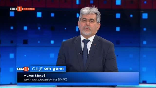 Милен Михов, ВМРО: Време е да се мисли за единен икономически щаб след кризата