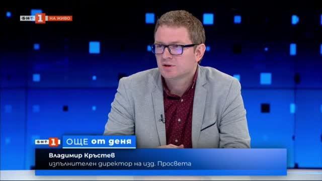 Владимир Кръстев, издател: Достъпът до Просвета.БГ за видеообучение е свободен