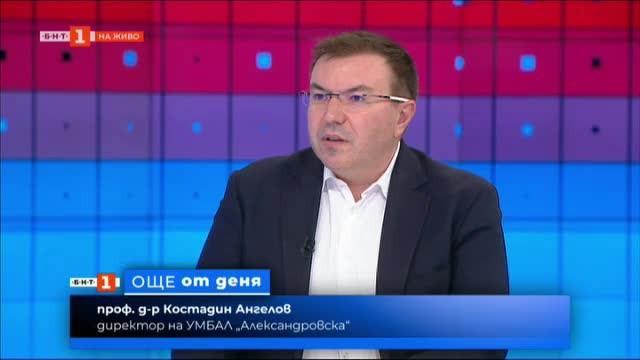 Проф. Ангелов: Всеки нов пациент в Александровска влиза с PCR тест и Rö снимка