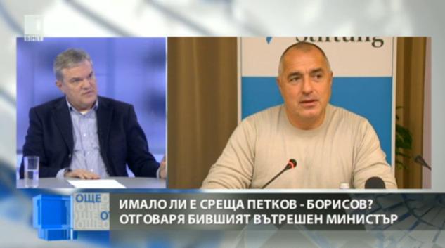 Румен Петков: Разговарял съм с Борисов за Белене