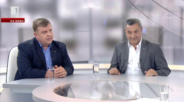 Разговор с Красимир Каракачанов и Валери Симеонов